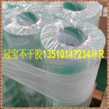 供应光胶进口光膜丝印光膜超透光胶图片