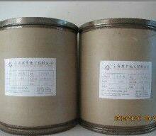 供应环保木皮专用胶