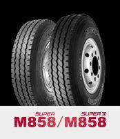 广州轮胎批发中心图片