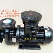 50口径单级离心泵图片