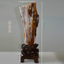 缅甸天然树化玉精美摆件 天然家居装饰 玉摆件装饰 玉石质地 正品