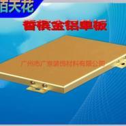 广东铝单板代理图片