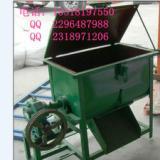供应大出料口搅拌机  碳钢材质搅拌机 搅拌机最新报价