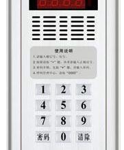 供应威视安彩色/黑白可视带门禁楼宇对讲系统门口主机(V828ZH-J2K/J4K)批发