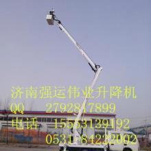供应安徽升降机折臂式升降机安徽省阜阳市折臂式升降机用途