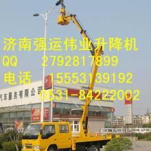 供应折臂式高空作业平台安徽省安庆市黄山市