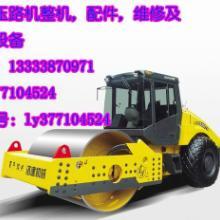 供应LSS2101机械式单钢轮振动压路机图片
