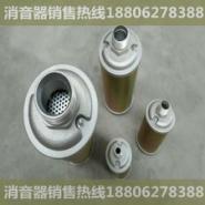 XY-15消声器图片