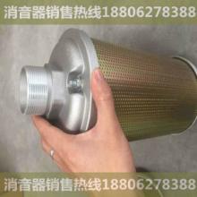 消音器FX-400柳州排气消音器