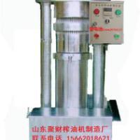 云南丽江新式全自动家用榨油机器厂