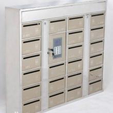 供应信报箱不锈钢信报箱;别墅信报箱、智能信报箱