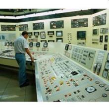 浙江华健HJ3000后台监控软件系统和价格