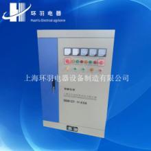 供应日立电梯专用稳压器、起重机械专用稳压器 、电梯稳压器