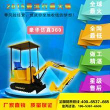 供应儿童室外游乐设备室外挖掘机