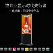 落地广告机深圳LED显示屏厂家图片