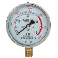 供应液压机压力表,液压寄型号,液压机价格,液压机仪表