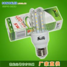 供应3U管E27LED节能灯泡,只做高品质,高亮型灯饰批发