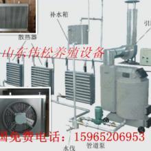 供应养殖采暖恒温锅炉 养殖升温取暖设备批发