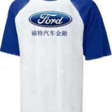 圆领衫 圆领POLO衫白云区同和圆领T恤衫定做,同和圆领POLO衫定做厂家,印字T恤衫定做厂家图片