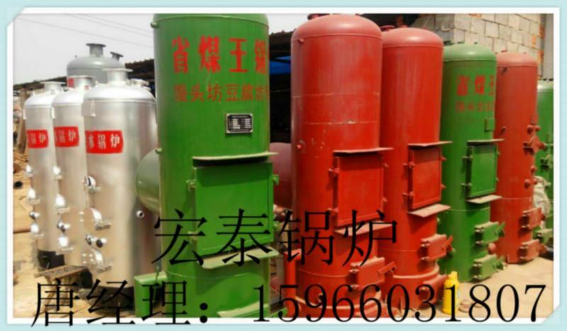 供应高效节能锅炉消烟除尘效率高