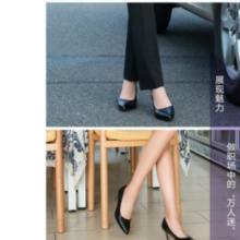 供应调调挖正装鞋,时尚舒适真皮通勤女鞋,职业女鞋,尖头单鞋