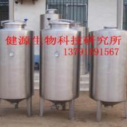 1吨葡萄酒发酵桶生产厂家图片