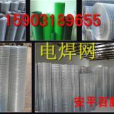 供应质检报告/墙面钢丝网/保温钢丝网