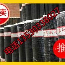 供应高聚物改性沥青防水卷材批发/自粘沥青防水卷材/APP改性沥青防水卷材