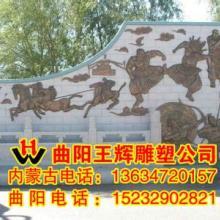供应甘南藏族铜雕雕塑公司,石雕浮雕价格厂家批发