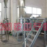 供应硅藻土干燥机