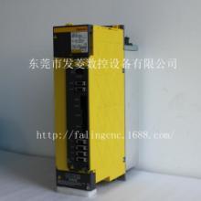 供应发那科驱动器A06B-6220-H015井H600,全新正品,保修一年。