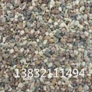 河北天然五彩石子厂家价格多少图片