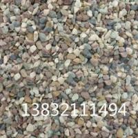 供应河北天然五彩石子加工供应,水磨石子,五彩石子,彩砂石子用途