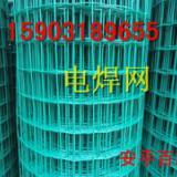 供应新疆萨尔托海山地养殖铁丝围网