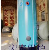 上海燃煤锅炉生产厂家,天津燃煤锅炉生产厂家,北京燃煤锅炉生产厂家