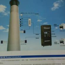 供应CEMS烟气监测系统,山东临沂烟气系统厂家直销,山东烟气在线监测系统供应商批发报价哪里便宜批发