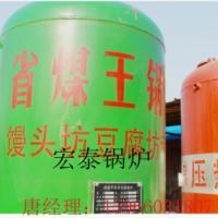 供应新型燃煤锅炉CLHG--600省煤高效环保运行成本低等特点