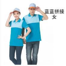 供应宁波夏季短袖T桖POLO衫哪里订购