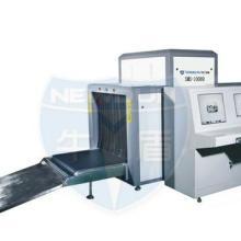 供应贵州SMS-10080X射线安全检查设备