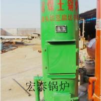 供应立式蒸汽锅炉馒头豆腐坊专用炉,蒸酒蒸料蒸茶饼锅炉