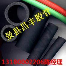 供应专业生产夹布胶管