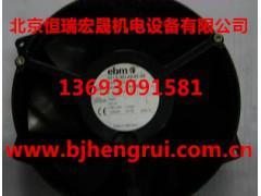 现货供应施耐德变频器风扇W1G160-AA45-06德国ebm风机