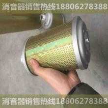 XY-10消音器长乐排气消声器