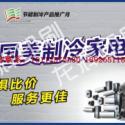 供应铜版纸海报印刷/铜版纸海报/深圳铜版纸海报印刷/海报印刷