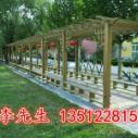 供应天津防腐木葡萄架花架围栏地板花箱碳化木凉亭栅栏花箱