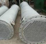 供应100-300平方二手不锈钢列管冷凝器