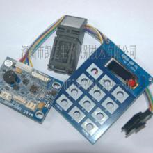供应指纹锁定制方案、二次开发识别指纹模块、生物识别技术