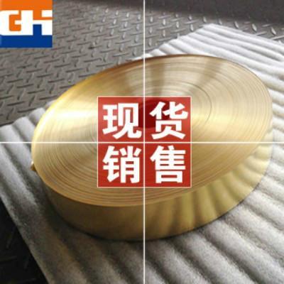 供应环保h62黄铜带
