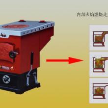 青州灶王家用燃煤炉价格——采暖炉代理家用燃煤炉方批发