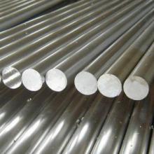 供应广东专卖6061圆铝棒批发工艺铝板/6063/7075航空专用铝棒现货 金铜都7075铝棒批发图片